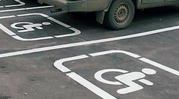 Штраф за парковку на месте преднозначеного для людей с инвалидностью отменен судом