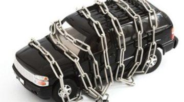 Снят арест с автомобиля в уголовном деле по ст. 286 КК — ДТП с пострадавшими