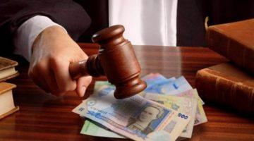Взыскание денежных средств из заработной платы заблокировано судом!
