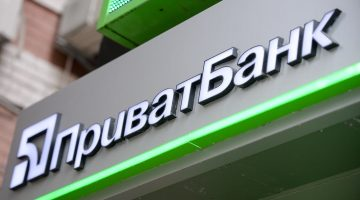 Отменили решения на сумму 165 939,64 грн по взысканию долга в пользу Приват Банка